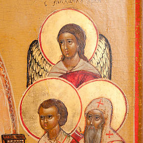 Icona antica Maria