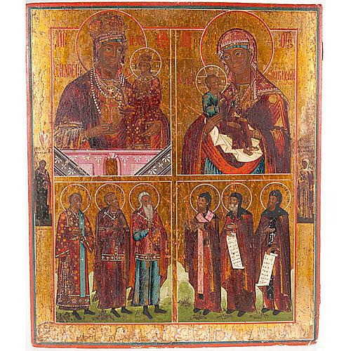 Icona antica russa in quattro parti 1