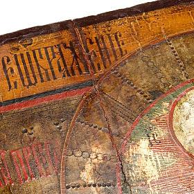 Icona russa antica Trasfigurazione sul Monte Tabor s8