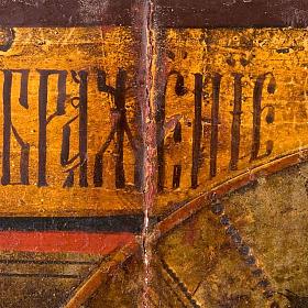 Icona russa antica Trasfigurazione sul Monte Tabor s9
