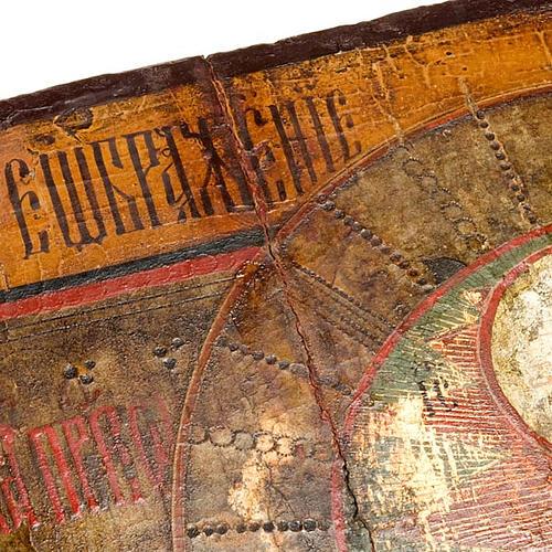 Icona russa antica Trasfigurazione sul Monte Tabor 8