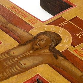 Crocefisso ortodosso antico XIX secolo s4