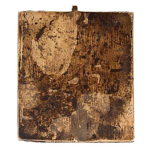 Icona da viaggio antica bronzo