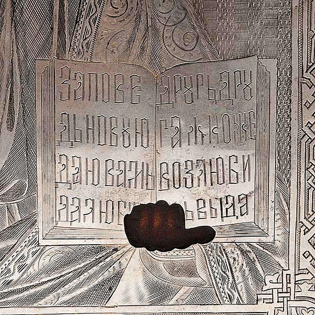 Icona antica russa Pantocratore riza argento con punzone 4