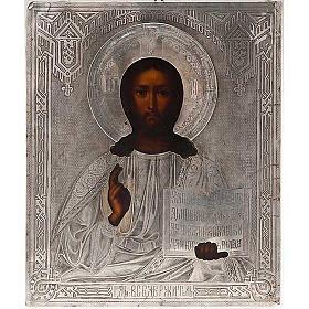 Icona antica russa Pantocratore riza argento con punzone s1