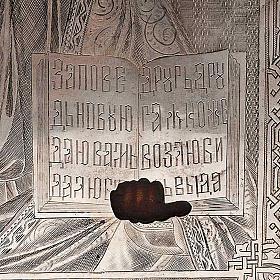 Icona antica russa Pantocratore riza argento con punzone s2