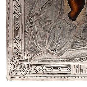 Icona antica russa Pantocratore riza argento con punzone s4