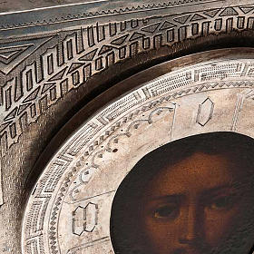 Icona antica russa Pantocratore riza argento con punzone s5