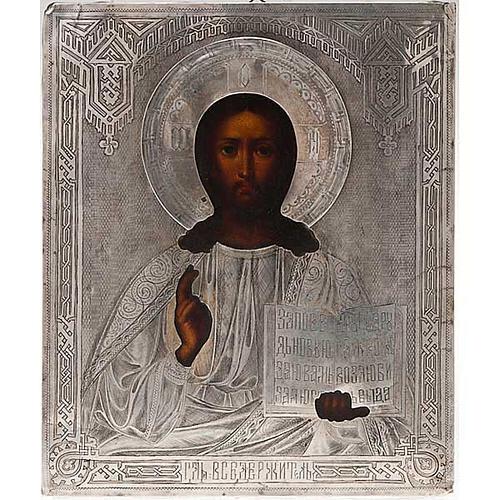 Icona antica russa Pantocratore riza argento con punzone 1