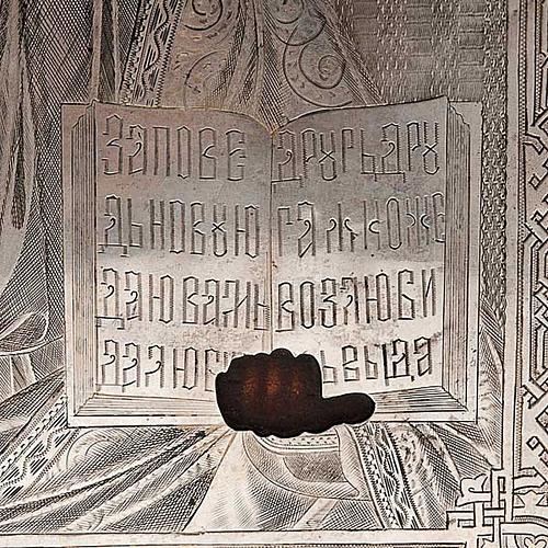 Icona antica russa Pantocratore riza argento con punzone 2