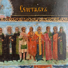 Icona russa antica