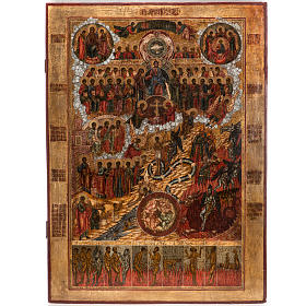 Old Russian Icon Last Judgment, 19th century s1