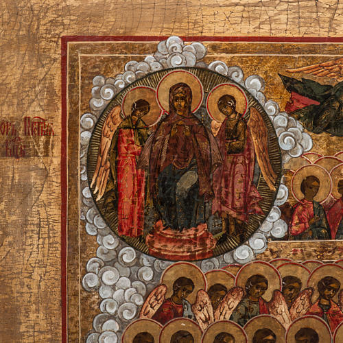 Old Russian Icon Last Judgment, 19th century 2