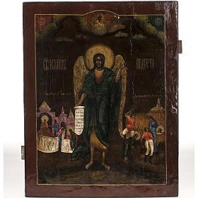 Old Russian Icon of St. John the Precursor 18th century s1