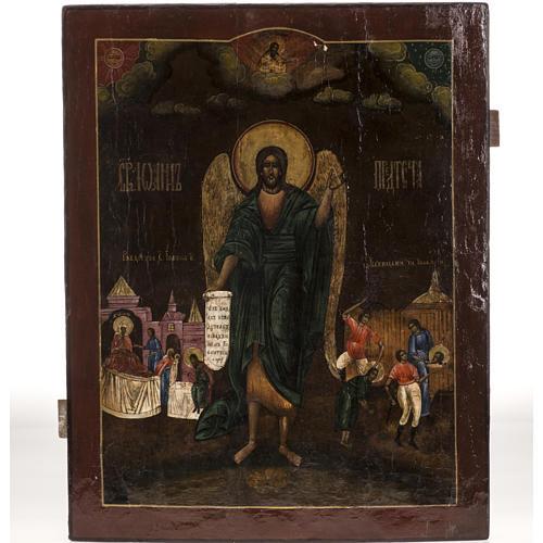 Old Russian Icon of St. John the Precursor 18th century 1