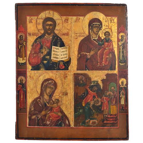 Icono Ruso antiguo Cuatros Imágenes XIX siglo 1