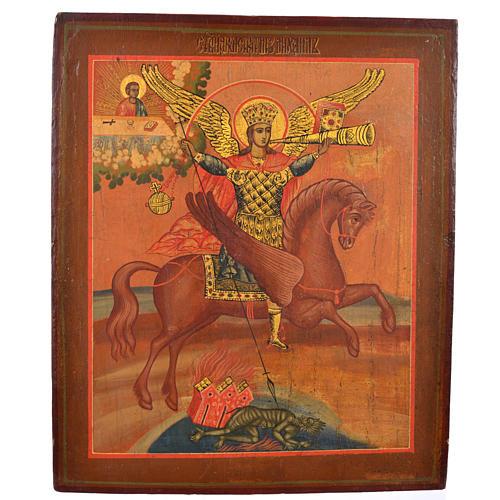 Icona russa antica S. Michele Arcangelo XIX secolo 1