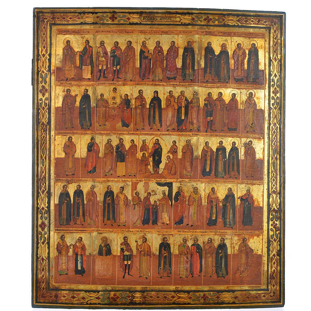 Antique Russian Icon, November Menologium XIX century 4