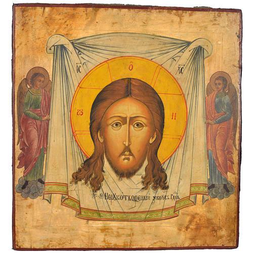 Icône russe ancienne Christ Achéiropoïète 50x45 cm XIX siècle 1