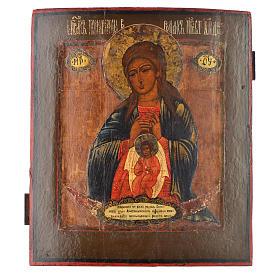 Icona russa antica Madonna del Parto s1