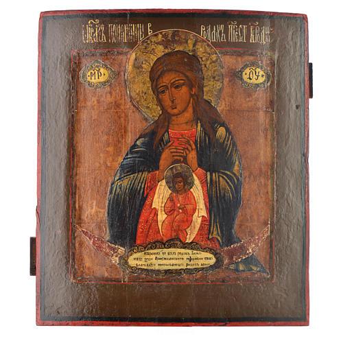 Icona russa antica Madonna del Parto 1