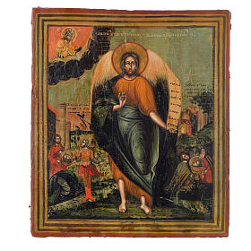 Russian icon Saint John the Baptist, XIX century 31x27 cm s1