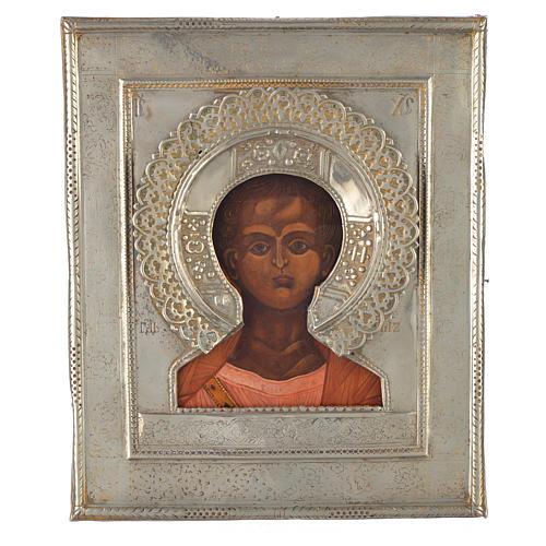 Icono Ruso antiguo Jesucristo Emmanuel 1874 riza de plata 1