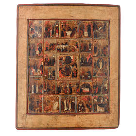 Russian icon 16 Festivities and Passion Narratives XVIII century s1