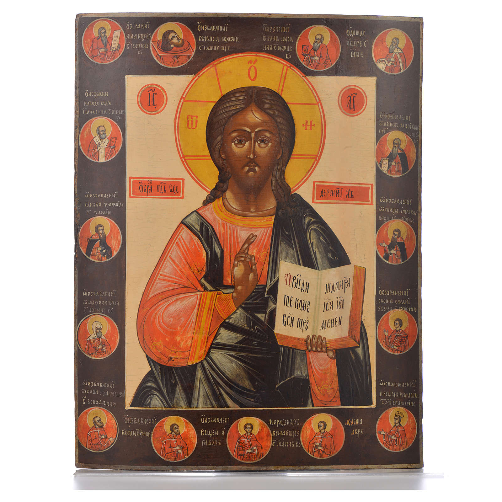 Icono Ruso antiguo Jesús Pantocrator y Santos Elegidos XIX siglo 4