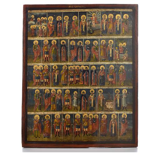 Icona russa antica Menologio di Ottobre XVIII sec 1