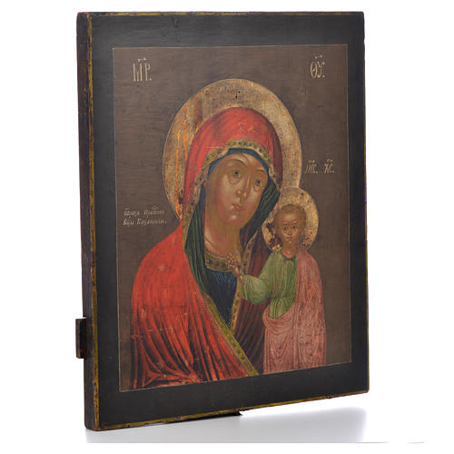 Russian icon Virgin of Kazan XVIII century 2