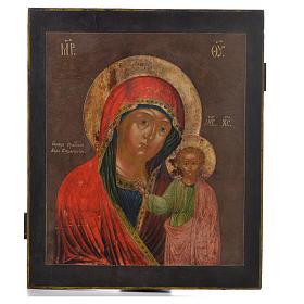 Icône russe ancienne Vierge Kazan XVIII siècle s1