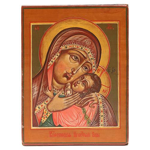 Icona antica russa Madonna Korsunskaya XIX secolo Restaurata 1