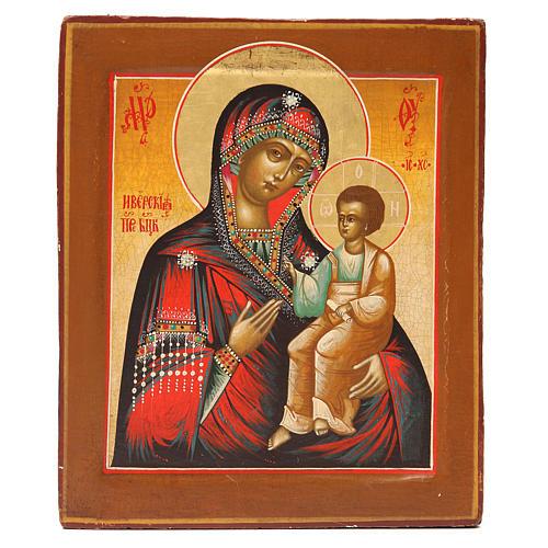 Icona antica russa Madonna Iverskaya XIX sec. Restaurata 1