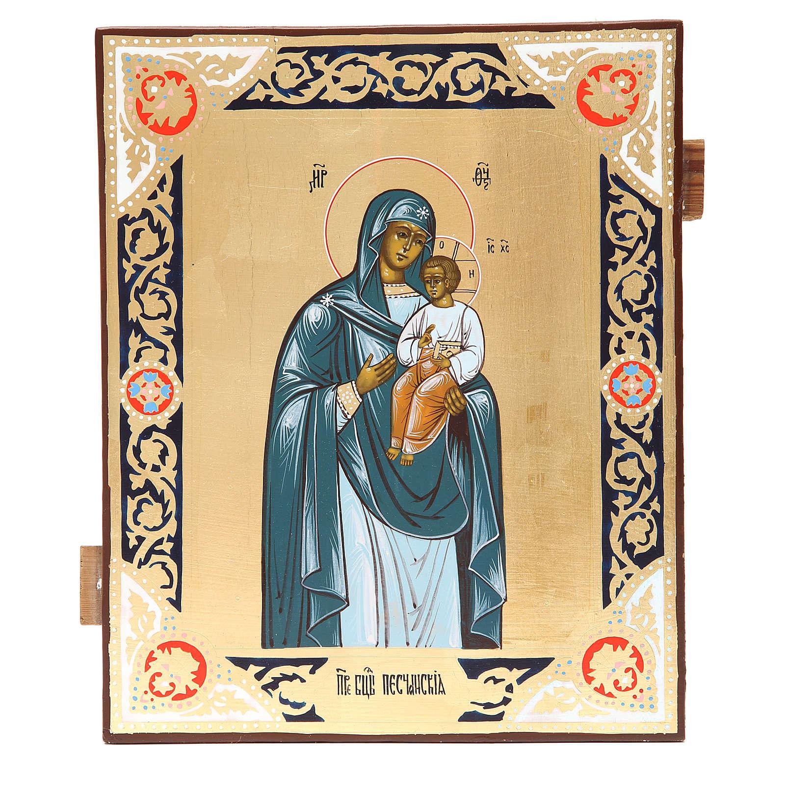 Icona russa antica Madonna Peschanskaya Restaurata 4