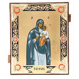 Icona russa antica Madonna Peschanskaya Restaurata s1