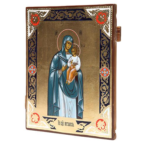 Icona russa antica Madonna Peschanskaya Restaurata 2