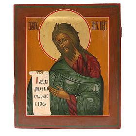 Icona russa antica S. Giovanni Battista XIX secolo Restaurata s1