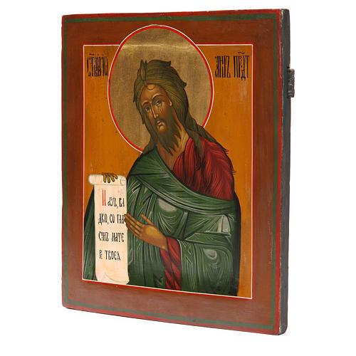 Icona russa antica S. Giovanni Battista XIX secolo Restaurata 2