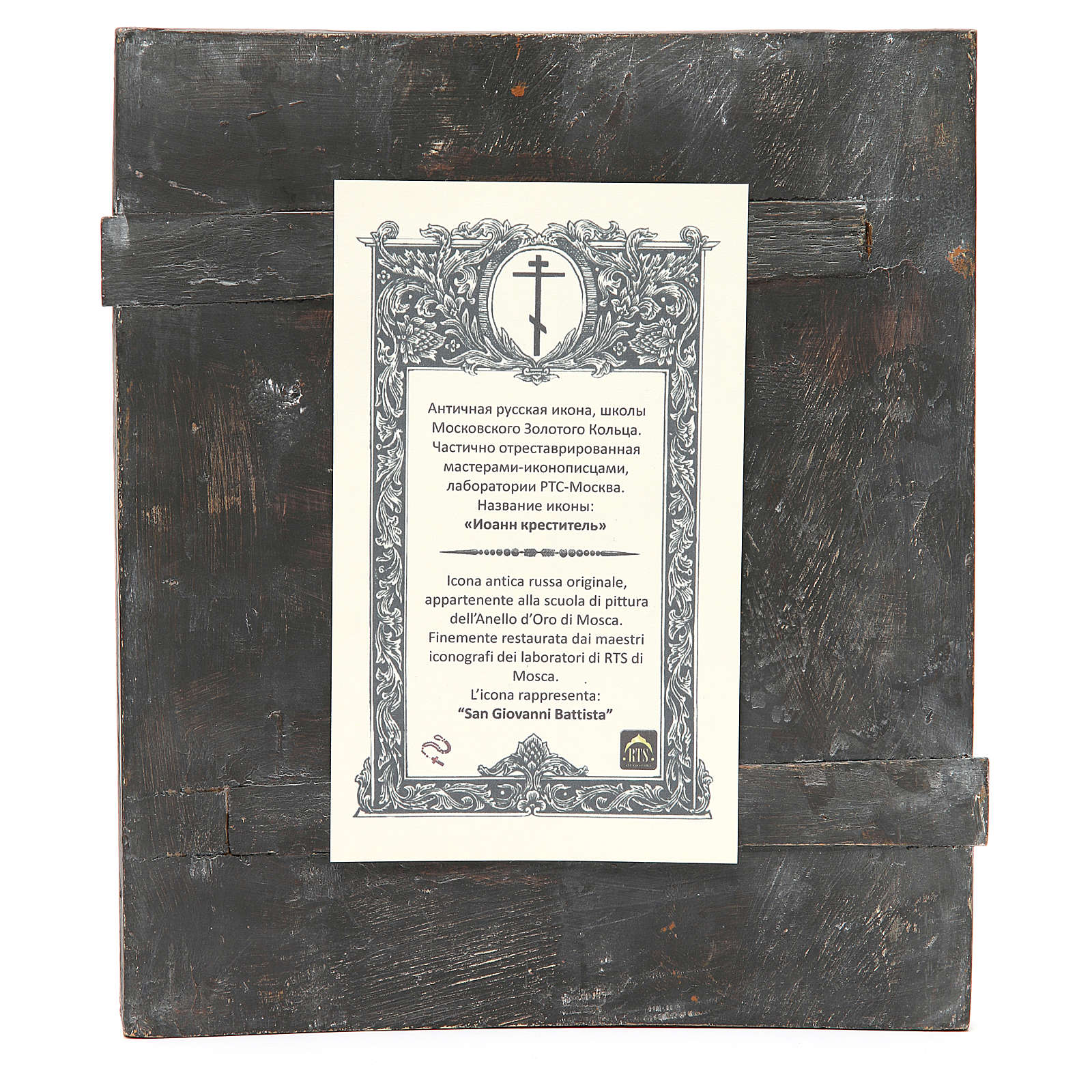 Ikona rosyjska antyk Św. Jan Baptysta XIX wiek Odrestaurowana 4