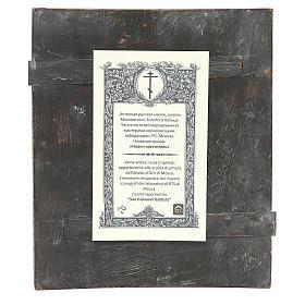 Ikona rosyjska antyk Św. Jan Baptysta XIX wiek Odrestaurowana s3