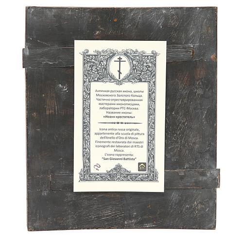 Ikona rosyjska antyk Św. Jan Baptysta XIX wiek Odrestaurowana 3