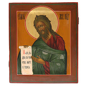 Russian icon Saint John the Baptist, XIX century, restored s1