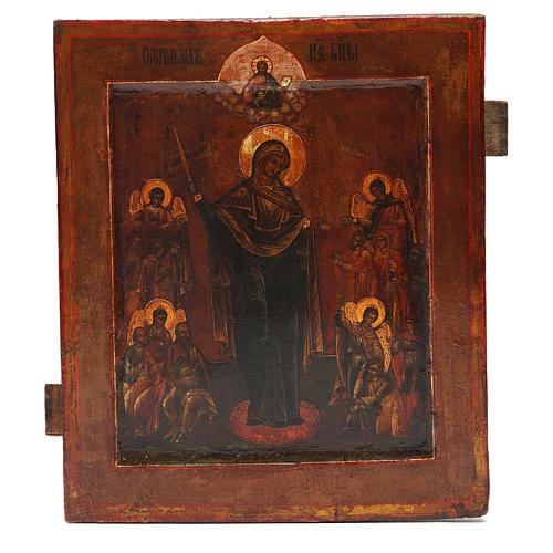 Ícone antigo russo Nossa Senhora Alegria de Todos os Sofredores século 19 1