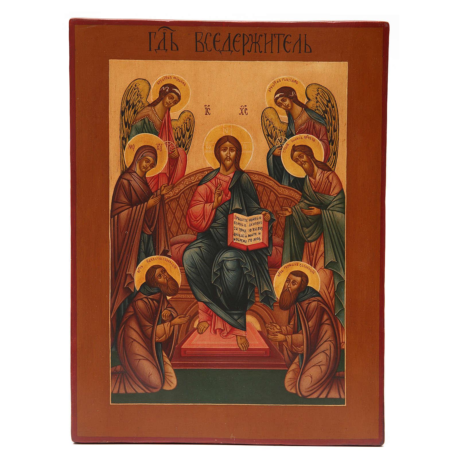 Icona antica russa Pantocratore XIX secolo Restaurata 4