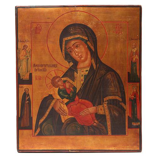 Icono Antiguo Ruso Virgen de la Leche Restaurada XX siglo 1