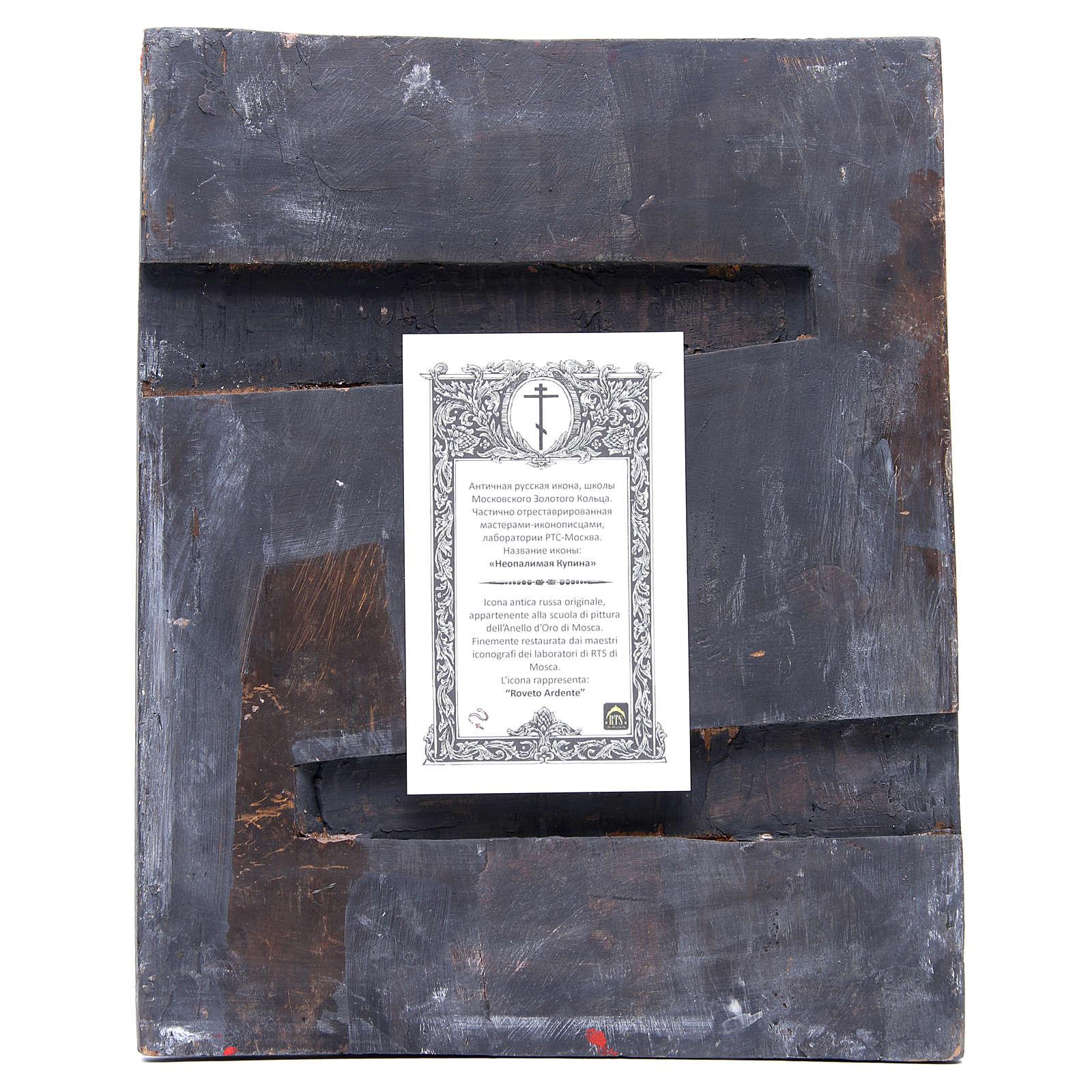 Icône ancienne russe Buisson Ardent restaurée XIX siècle 4