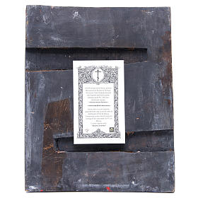 Icône ancienne russe Buisson Ardent restaurée XIX siècle s2