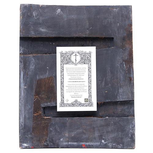 Icône ancienne russe Buisson Ardent restaurée XIX siècle 2