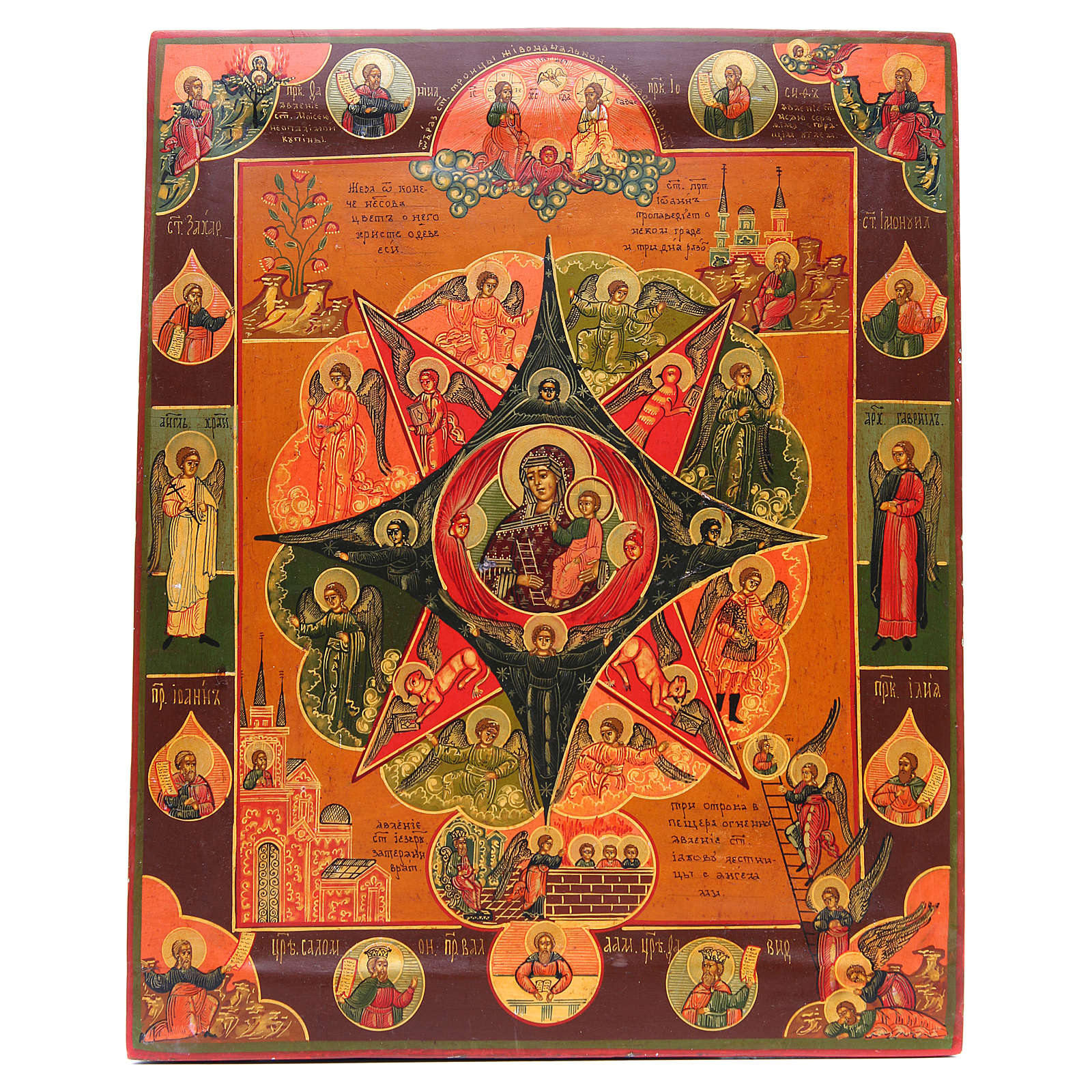 Icona antica russa Roveto Ardente Restaurata XIX secolo 4
